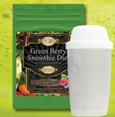 greenberry-smoothie-diet