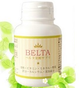 belta_yousan_supplement